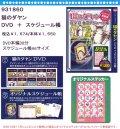 わちふぃーるどニュース1602L号