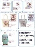 わちふぃーるどニュース1312L号