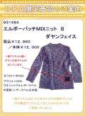 わちふぃーるどニュース1510L2号