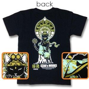 画像1: 弥勒猫菩薩T 漆黒色