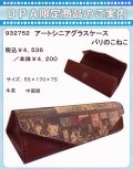 わちふぃーるどニュース1702L号
