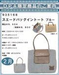 わちふぃーるどニュース1902L号