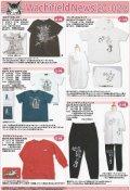 わちふぃーるどニュース2002E号
