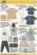 わちふぃーるどニュース2003G号