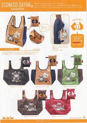 画像1: わちふぃーるどニュース2005−06L号