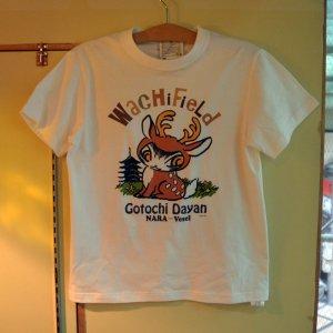 画像1: 【奈良限定】ご当地ダヤンTシャツ Lサイズ 奈良・しか