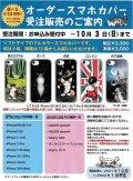 わちふぃーるどニュース2110L号